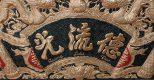 Hoành phi câu đối bằng đồng – nét đẹp trong văn hoá tâm linh của người Việt